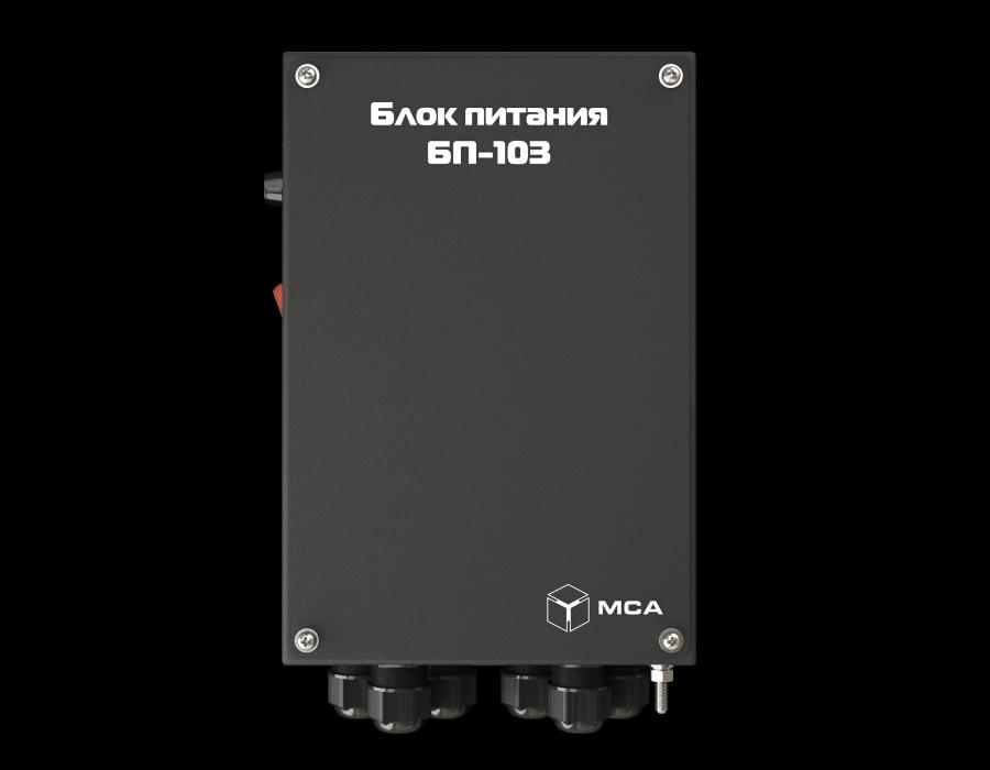 dm 50 switch wiring diagram ps 103 marine electronics npk morsvyazavtomatika  ps 103 marine electronics npk morsvyazavtomatika